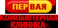 ремонт компьютеров в Ростове-на-Дону